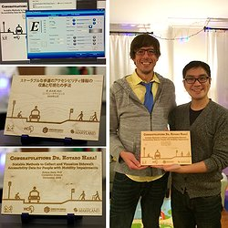 The Makeability Lab came together to collectively design and make a custom, laser-cut plaque for Kotaro in Japanese and English for a graduation gift.